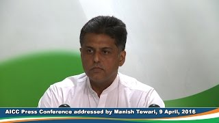 AICC Press Conference, 9 April 2016