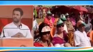 Mamta ji makes false promises in Bengal and Modi ji does the same in Delhi : Rahul Gandhi
