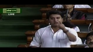 Jyotiraditya Madhavrao Scindia on NIT issue during Question Hour in Lok Sabha, 26 April 2016