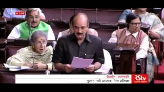 Ghulam Nabi Azad Speech in Rajya Sabha, 27 April 2016