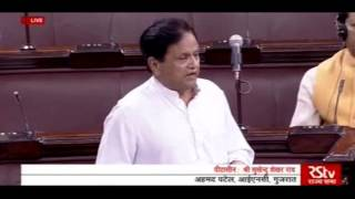 Ahmed Patel speech in Rajya Sabha, 27 April 2016