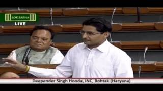 Deepender Singh Hooda Speech in Lok Sabha, 2 May, 2016