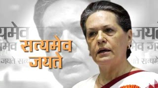 BJP lies exposed on AgustaWestland