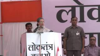 We will not let Modi govt topple democracy: Sonia Gandhi