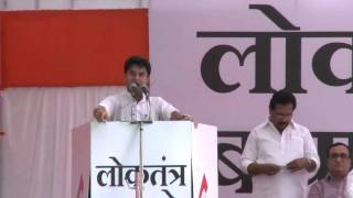 Jyotiraditya Madhavrao Scindia addresses Congress 'Save Democracy' rally
