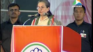 'I was born in Italy but spent 48 years of my life in India,this is my country':Sonia Gandhi