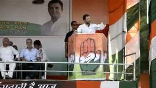Congress VP Rahul Gandhi addresses public rally in Howrah, Kolkata, April 23, 2016