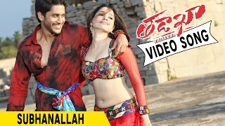Subhanallah Video Song Tadakha Video Songs Naga Chaitanya, Sunil, Tamannah, Andrea Jeremiah
