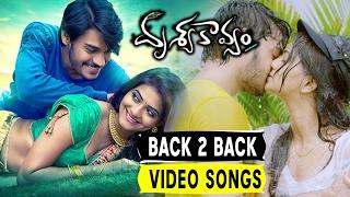 Drushya Kavyam Back 2 Back Video Songs Karthik, Kashmira Kulkarni