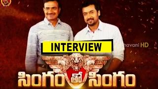 Suriya interviews ADGP C V Anand about S3 Yamudu 3 Singam 3