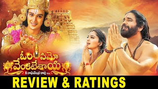 Om Namo Venkatesaya Movie Review and Ratings Nagarjuna, Anushka, Pragya Jaiswal
