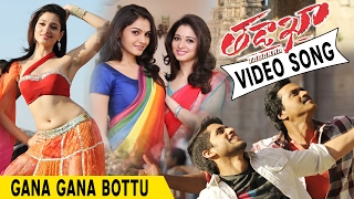 Gana Gana Video Song Tadakha Full Video Songs Naga Chaitanya, Sunil, Tamannah, Andrea Jeremiah