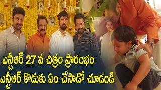 NTR27 Movie Opening Video : #NTR27 :  Kalyan Ram :  Bobby film launch : DSP