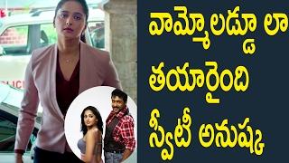 వమ్మో లడ్డూ లా  తయారైంది  స్వీటీ అనుష్క :  Anushka Shetty Over Weight In Singam 3 Movie