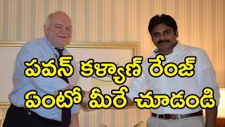 Pawan Kalyan Meets Harvard Professor Steve Jarding Pawan Kalyan Exclusive Video