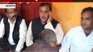 sp leader hasrat ulla khan controversial video viral