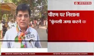 Kirit Somaiya spoke over hit out on PM Modi in 'Samna'