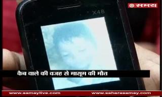 Death of an innocent due to negligence of Cab driver in Delhi