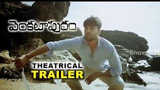Venkatapuram Theatrical Trailer Rahul Mahima Makwana