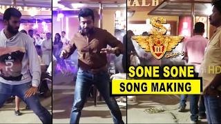 O Sone Sone Song Making Video HD Suriya Anushka Shetty Shruti Haasan