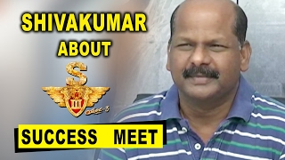 Producer Malkapuram Shivakumar About Singam 3 Success Suriya Anushka Shetty Shruti Hassan