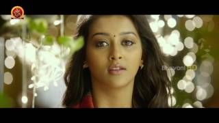 Dwaraka Movie Song Bhajare Nanda Gopala Song Trailer Vijay Devarakonda, Pooja Jhaveri