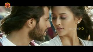 Dwaraka Movie Song Adhire Song Trailer Vijay Devarakonda, Pooja Jhaveri