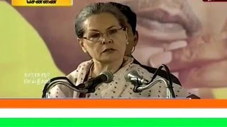 Congress President Smt.Sonia Gandhi addresses public rally in Chennai, May 5, 2016
