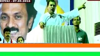 Congress VP Rahul Gandhi addresses public rally in Coimbatore I 7 May 2016