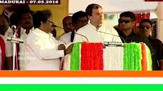 Congress VP Rahul Gandhi addresses public rally in Madurai, TN I 7 May 2016