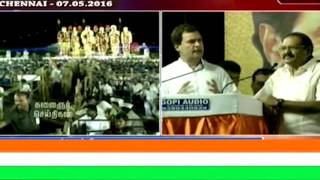 Congress VP Rahul Gandhi addresses public rally in Maduravoyal, TN I 7 May 2016