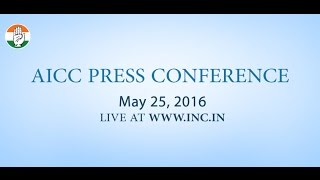 AICC Press Conference I 25 May 2016