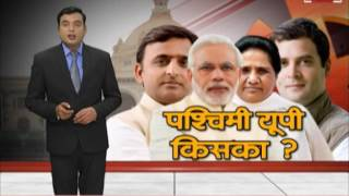 INDIA VOICE ground zero report who will win in west up