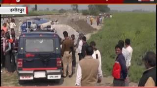 man body found on railway track in hamirpur
