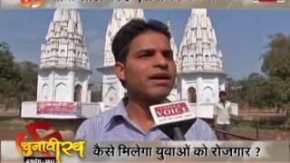 Watch our show Chunavi Rath talk about Kannauj