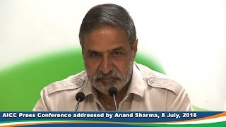 AICC Press Conference | July 8, 2016