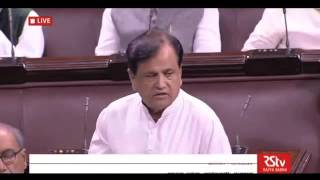 Ahmed Patel speech in Rajya Sabha, 27 July 2016