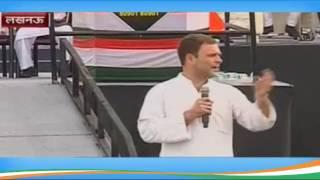 Congress VP Rahul Gandhi on Sheila Dixit, Lucknow, Julu 29, 2016