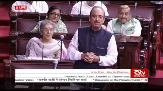 Sh  Ghulam Nabi Azad's comments on the prevailing situation in Kashmir valley
