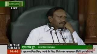 Deepender Singh Hooda Speech in LS I10 AUG 2016I