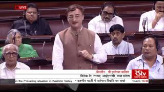 Vivek K Tankha's comments on the prevailing situation in Kashmir valley