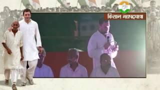 Rahul Gandhi interacting with Farmers at a 'Khat Sabha' in Kushinagar (UP)