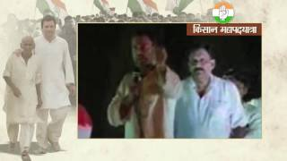 Congress VP Rahul Gandhi holds 'Khat Sabha' in UP's Gonda district