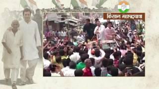 मोदी जी ने गरीबों का कर्जा माफ नहीं किया : राहुल गांधी