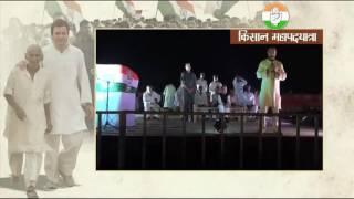 Rahul Gandhi interacting with Farmers at a 'Khat Sabha' in Gonda (UP)