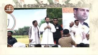 Congress VP Rahul Gandhi interacting with Farmers at a 'Khat Sabha' in Banda (UP)