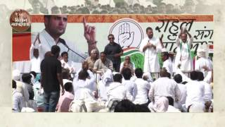 Congress VP Rahul Gandhi interacting with Farmers at a 'Khat Sabha' in Mahoba (UP)