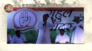 Congress VP Rahul Gandhi interacting with Farmers at a 'Khat Sabha' in Jalaun (UP)