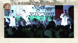 Congress VP Rahul Gandhi interacting with Farmers at a 'Khat Sabha' in Raebareli (UP)