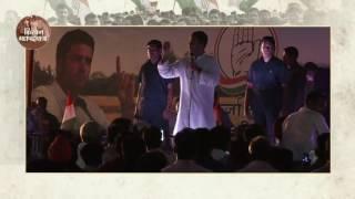 Congress VP Rahul Gandhi interacting with Farmers at a 'Khat Sabha' in lakhimpur kheri (UP)